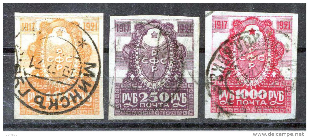 Russia , SG 227-9 ,1921 , 4th Anniv Of October Revolution , Complete Set , Used - Used Stamps