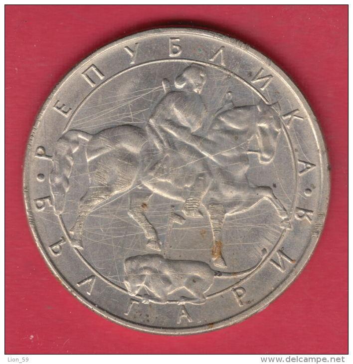 F6981 / -  10 Leva - 1992 - FISH , SUN , Madara Rider , Bulgaria Bulgarie Bulgarien Bulgarije - Coins Monnaies Munzen - Bulgaria