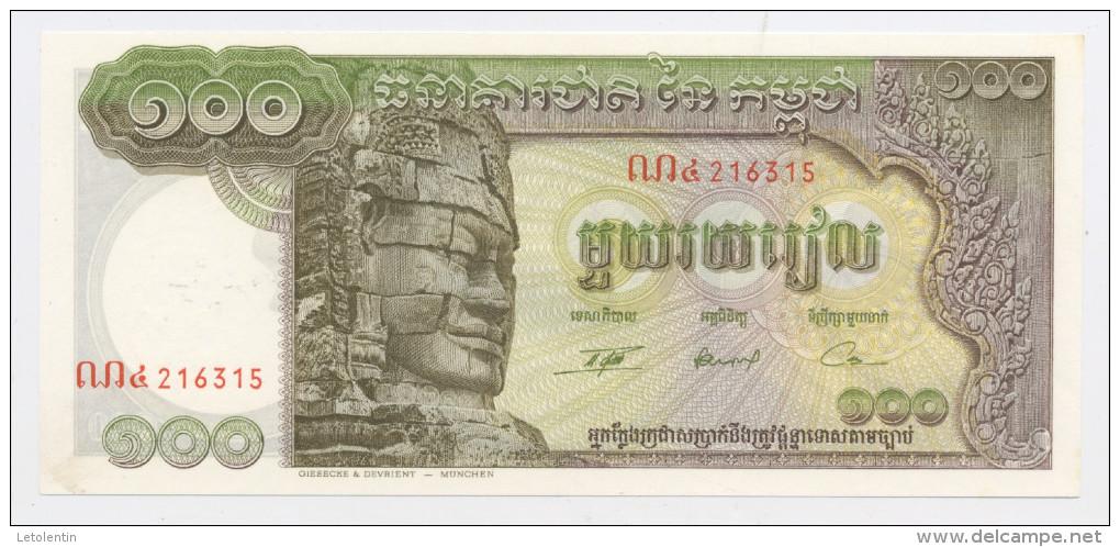 CAMBODGE: 100 RIELS - NEUF - Cambodia