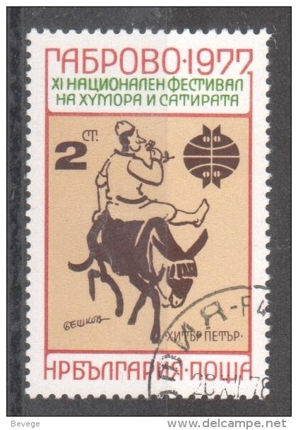 53-817 //BG - 1977 BIENALE Fuer Humor -  Gabrovo Mi 2611 O - Gebraucht