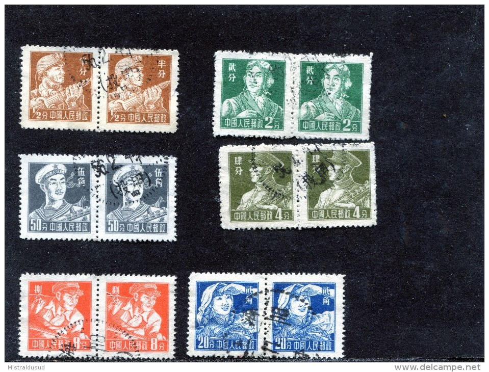 Chine 1956-57 , Metiers , En Paire - Used Stamps