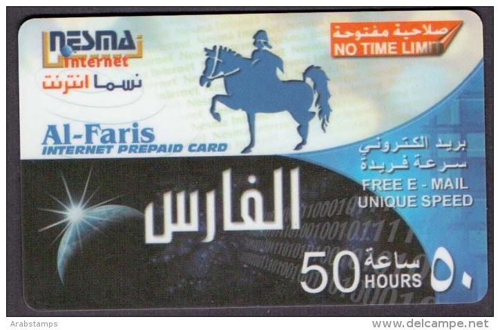 Saudi Arabia Telephone Card Used The Value 50 RS ( Fixed Price Or Best Offer ) - Saudi Arabia