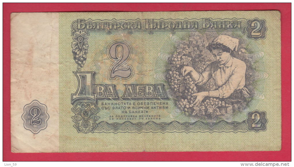 B667 / - 2 Leva - 1974 - Female Grapegatherer - Bulgaria Bulgarie Bulgarien  - Banknotes Banknoten Billets Banconote - Bulgaria
