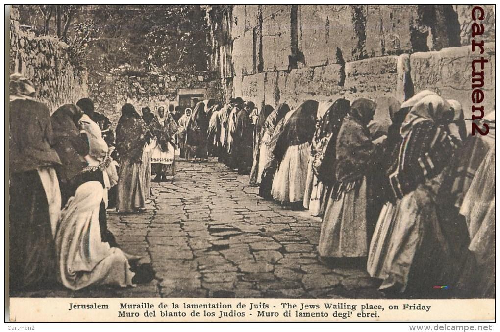 ISRAEL LE MUR DES LAMENTATIONS JUDAÏCA JEWISH WAILING PLACE - Israel