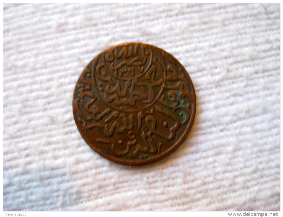 Yemen: 1/40 De Riyal (buqsha) 1374 - Yémen