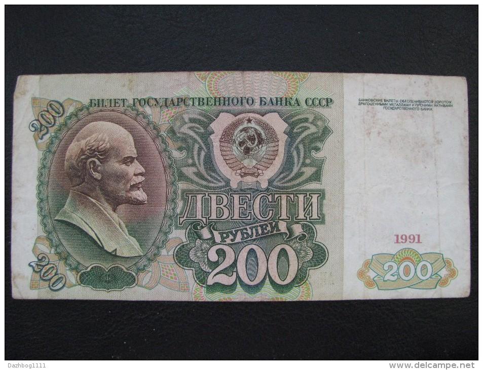 USSR 200 Rubles 1991 Error Spoilage  Rare! - Russia