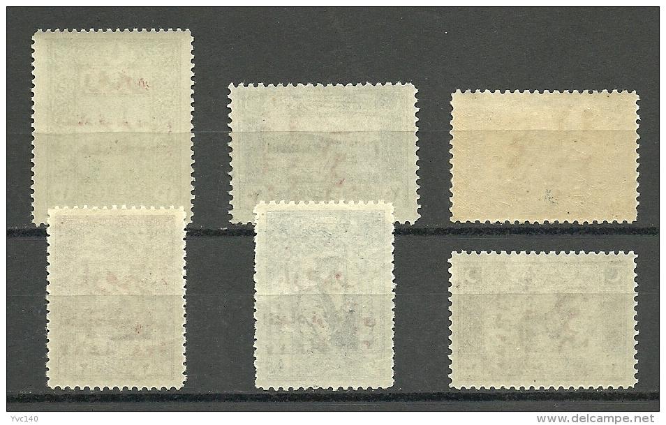 Turkey; 1923 Smyrna Economics Congress Issue (Complete Set) - Unused Stamps