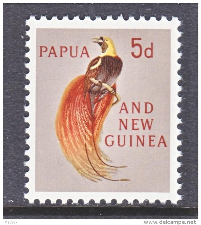 PAPUA  NEW  GUINEA  155    **   BIRD  OF  PARADISE - Papua New Guinea