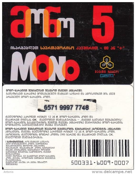 GEORGIA - Magti Prepaid Card 5 GEL, Used - Géorgie
