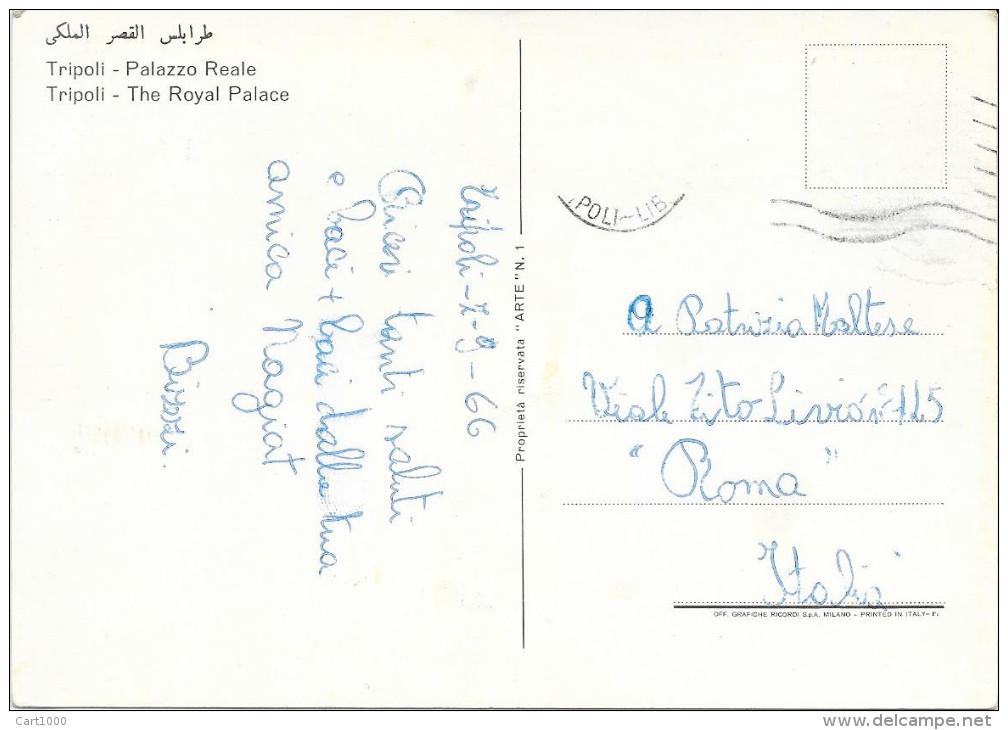 LIBIA LIBYA THE ROYAL PALACE 1966 - Libia