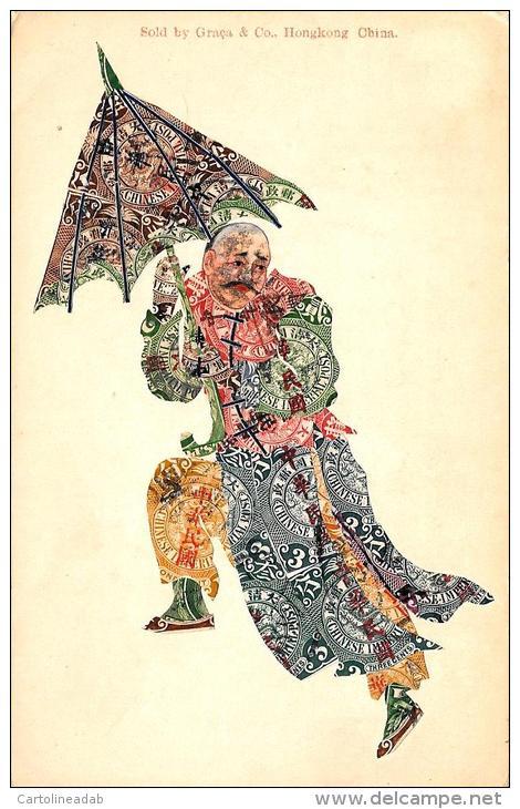 [DC2665] CPA - RRR - CHINA CHINESE FOLK ART HANDMADE STAMP COLLAGE - Non Viaggiata - Old Postcard - Cina
