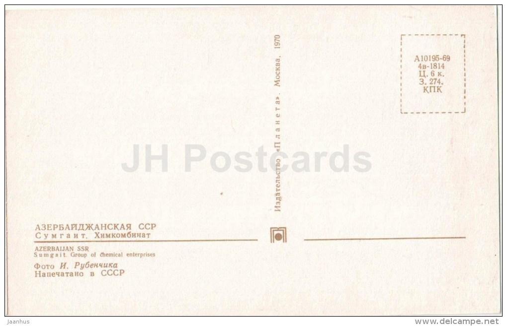 Group Of Chemichal Enterprises - Sumgait - 1970 - Azerbaijan USSR - Unused - Azerbaïjan