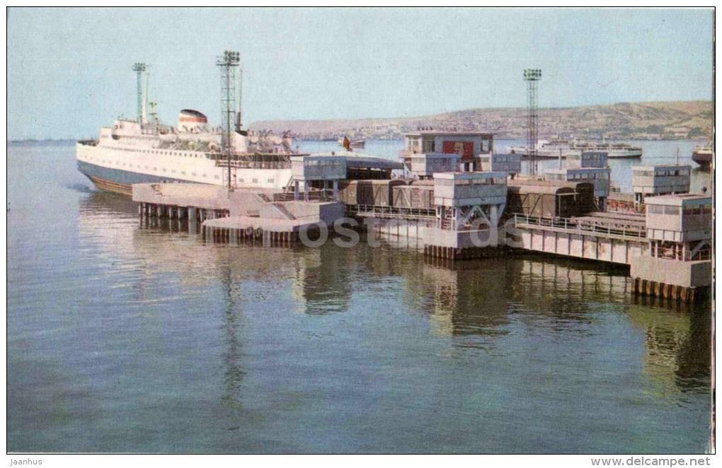 Seaport . View Of A Ferry-boat Joining Baku With Krasnovodsk - 1970 - Azerbaijan USSR - Unused - Azerbaïjan