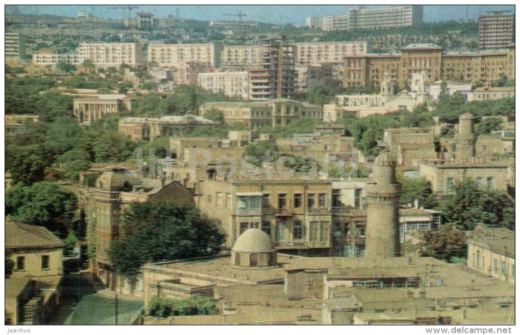 View Of The City - Baku - 1970 - Azerbaijan USSR - Unused - Azerbaïjan