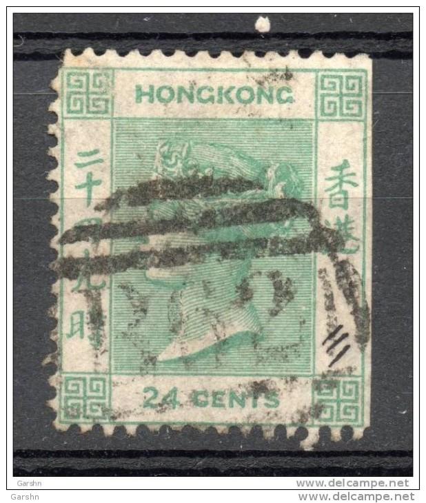 "China Chine : (9005) 1863-74 HK - R2 La Reine Victoria La 2ème Issue ( Filigrane ""Mult Crown CC"") SG14(o)2éme Choix - 1997-... Sonderverwaltungszone Der China"