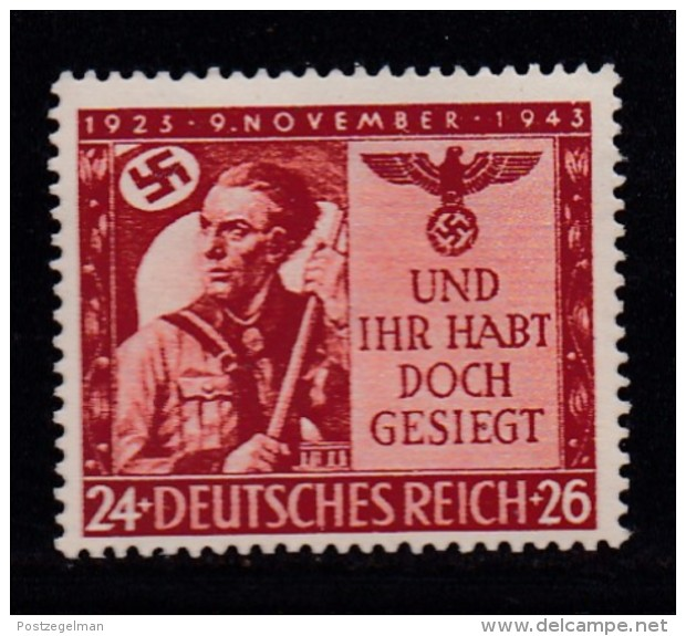 DEUTSCHES REICH, 1943, Hinged Unused Stamp(s), 20 Years Power Take Over, MI 863, #16186 , - Unused Stamps