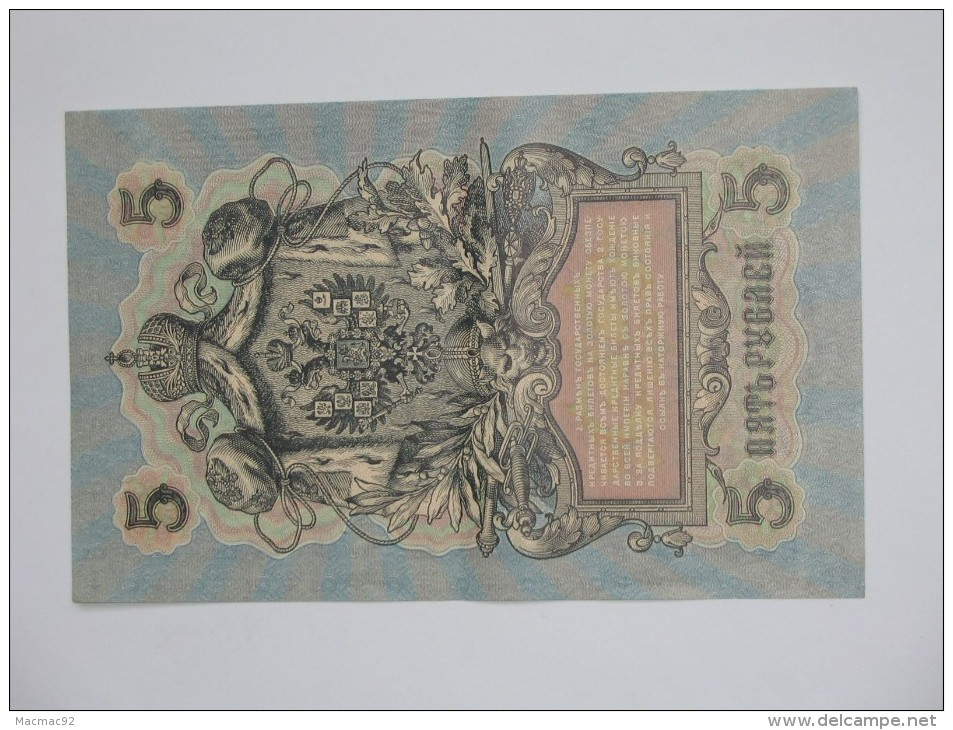 5 Roubles 1909 - Russie - Russia  **** EN ACHAT IMMEDIAT ***** - Russie