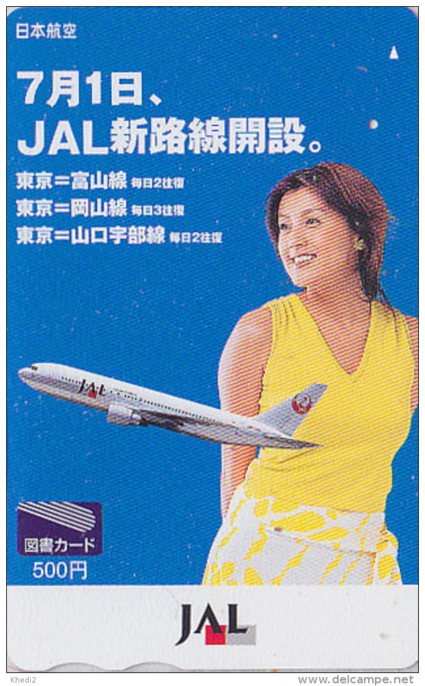 Carte Prépayée Japon - Airlines JAL Hôtesse De L´air - Japan Prepaid Tosho / Femme Girl Avion Aviation - 2013 - Airplanes