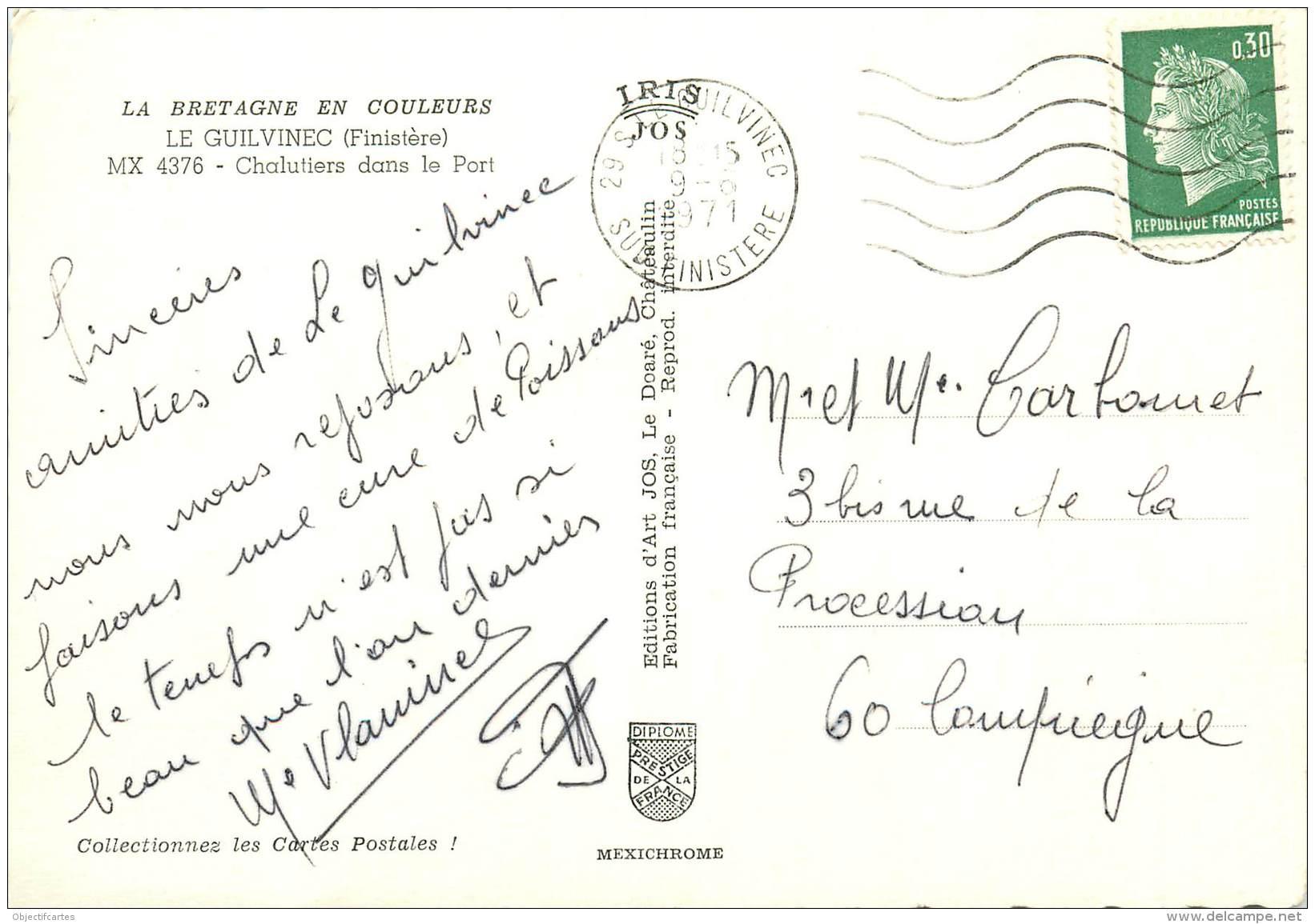 FINISTERE LE GUILVINEC CHALUTIERS DANS LE PORT(scan Recto-verso) KEVREN0570 - France