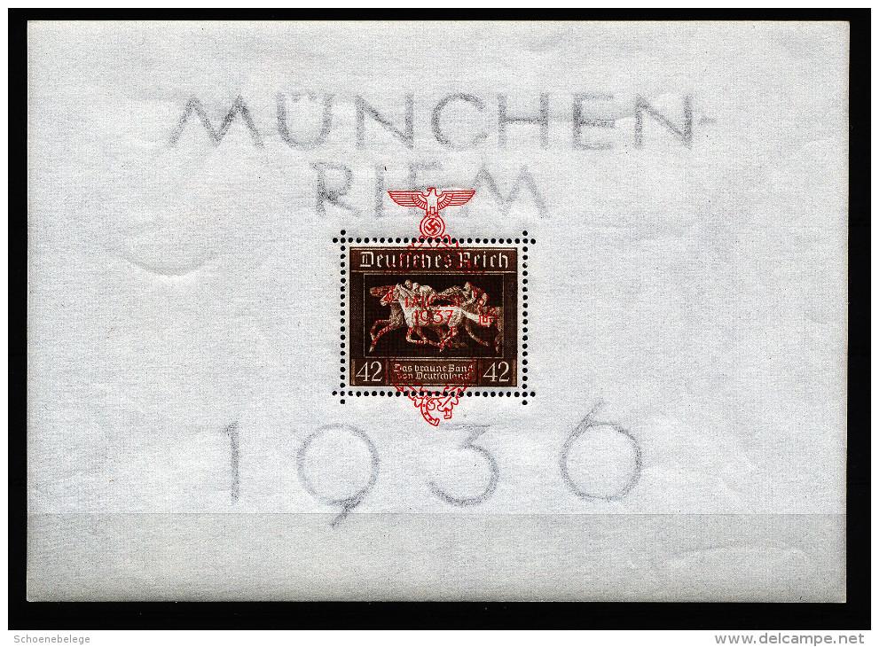 A3861) DR Block 10 Galopprennen ** Unused MNH - Deutschland