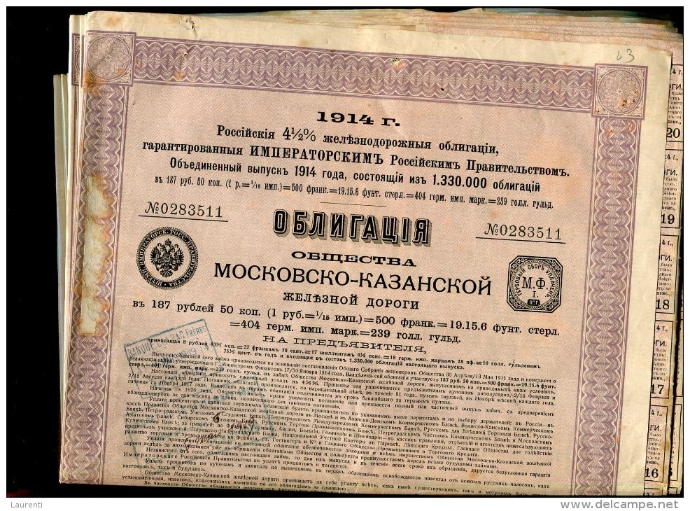LT4 , LOT DE 10 TITRES Obligation De La Compagnie Du Chemin De Fer De Moscou à Kazan, Reste 30 Coupons Sur 40 - Russie