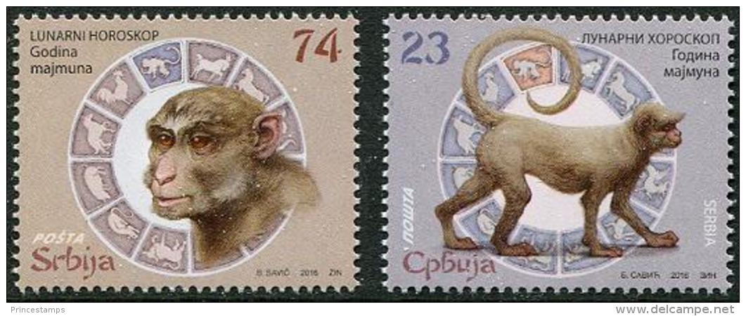 Serbia (2016) - Set -  /  Monkey - Chinese New Year - Chinees Nieuwjaar