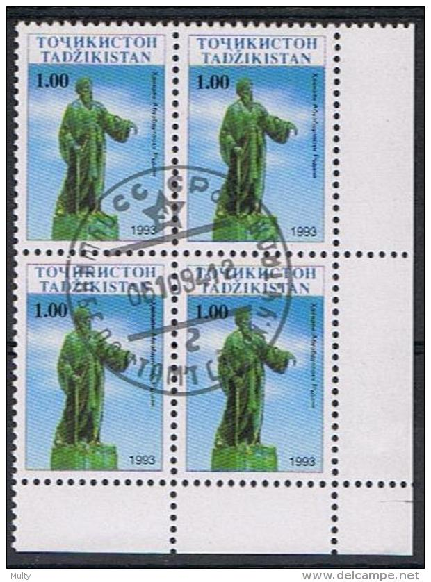 Tadzjikistan Y/T 17 (0) In Blok Van 4. - Tadjikistan