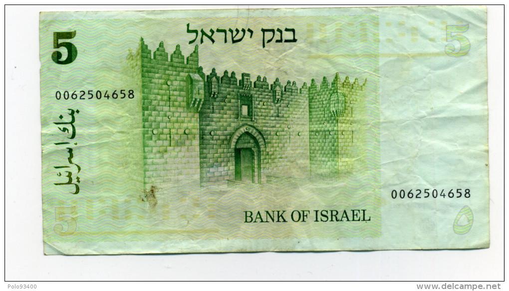 5 SHEQUEL - Israel