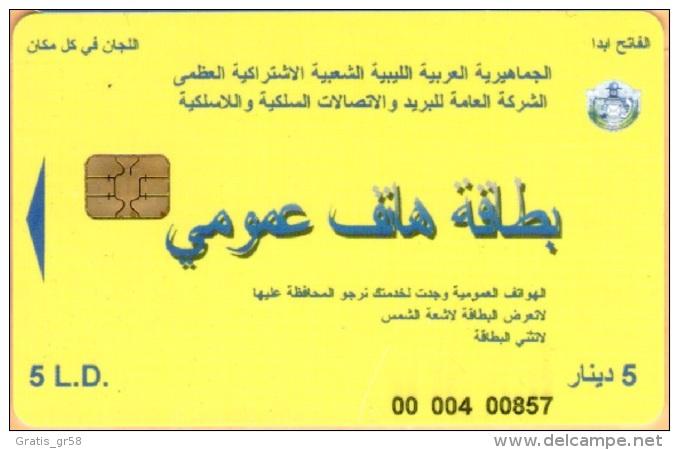 Libya - LBY-04, Yellow - Football Stadium - Libya
