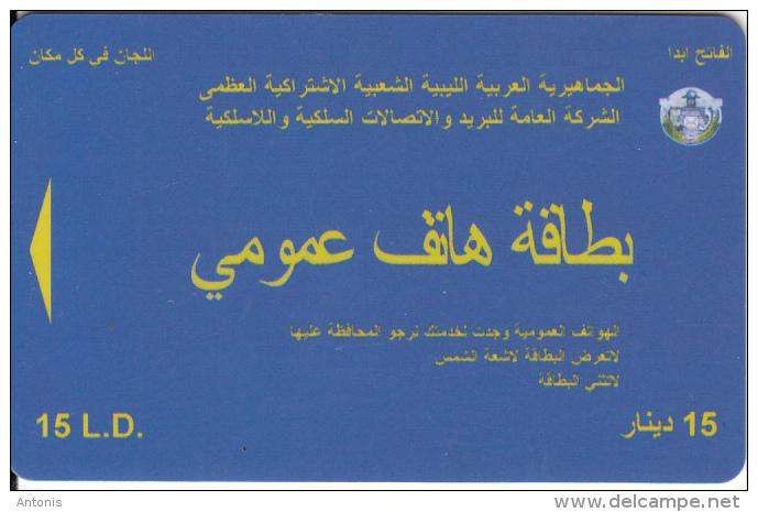 LIBYA - Football Stadium(blue), Sample(no Chip, No CN) - Libye