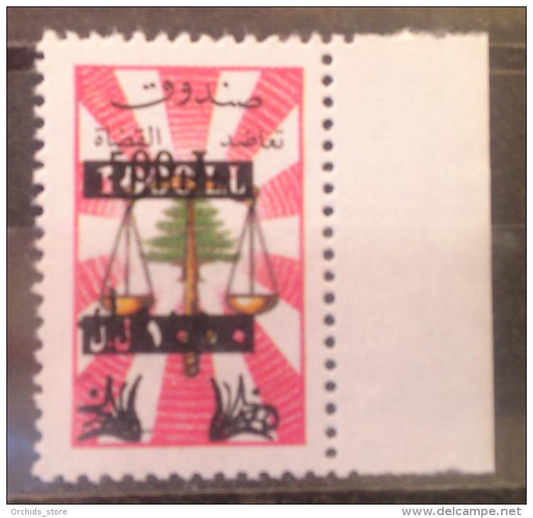 Lebanon 2000 Magistrate's Guild, Judges Pension Fund Revenue Stamp, Justice - 1000 L Ovpt On 500 L Ovpt On 75L !! MNH - Lebanon