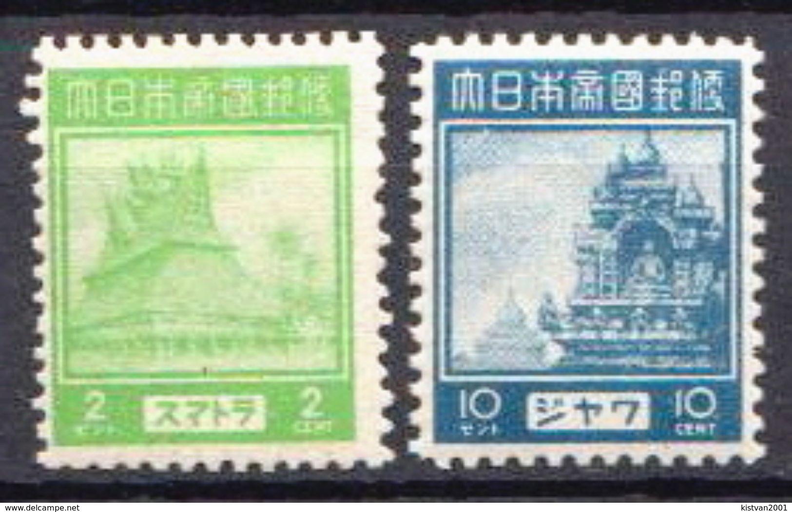 Japan Occupation In Netherlands Indies 2 MNH Stamps - Indes Néerlandaises