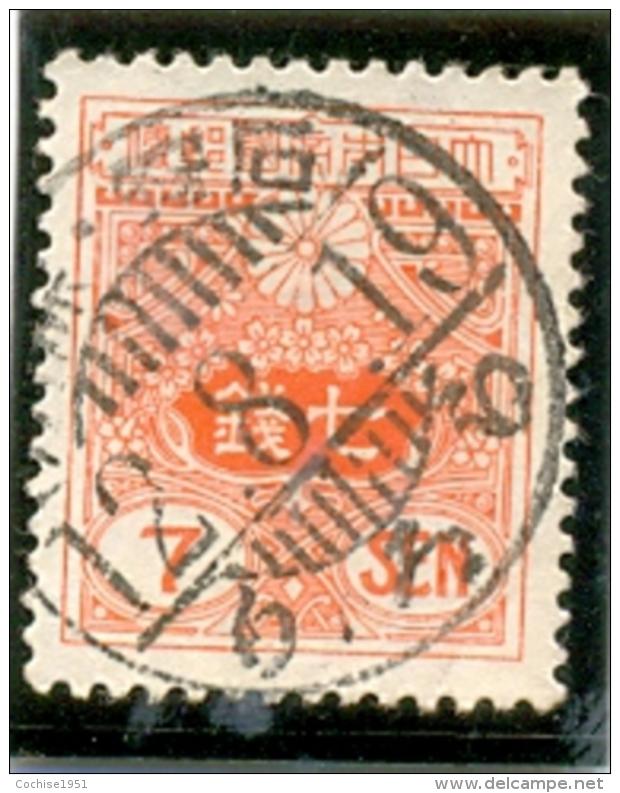 1937 JAPON Y & T N° 251  ( O ) Série Courante. - 1926-89 Imperatore Hirohito (Periodo Showa)