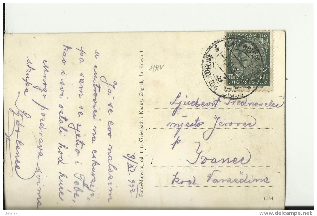 SRB730   --  SREMSKA MITROVICA  --  HRVATSKI DOM  --  1932 - Serbia