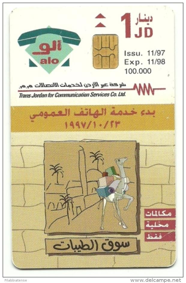 Giordania - Tessera Telefonica 1 JD T5 - Giordania