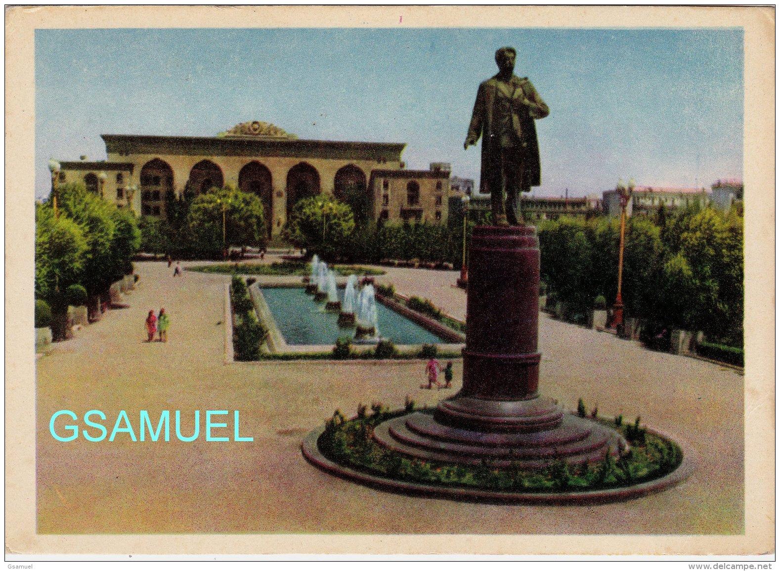 Asie – RSS D´Azerbaïdjan – Azerbaïjan - Bakou Monument à Samed Vourgoun. - (voir Scan). - Azerbaïjan