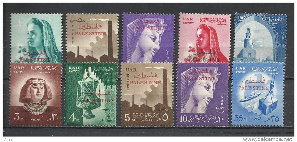 Palestina. 1957-58_Ocupación Egipcia. Zona De Gaza. - Palestina