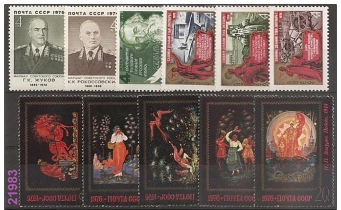 1976 - YT 4289/93-95-96-97-4303/05 ** - VC: 3.85 Eur. - 1923-1991 UdSSR