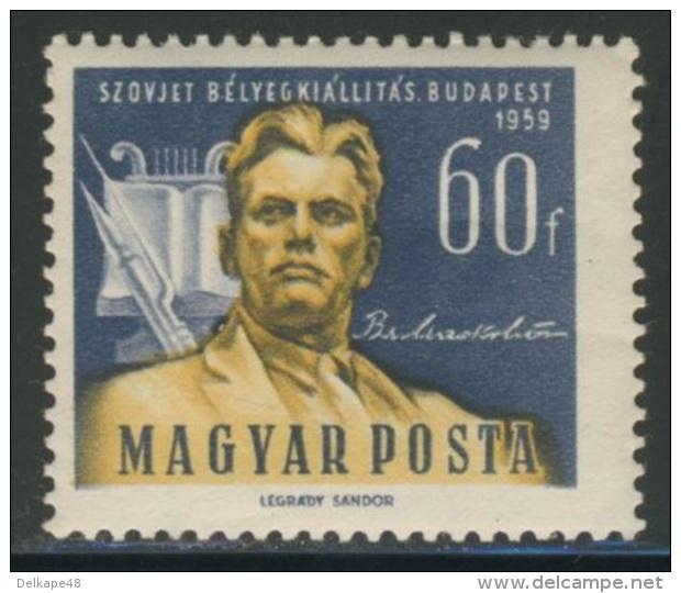 Hungary Ungarn 1959 Mi 1631 A YT 1319 ** Vladimir Mayakovsky (1893-1930) Russian Soviet Poet, Playwright/ Dichter, Poète - Schrijvers