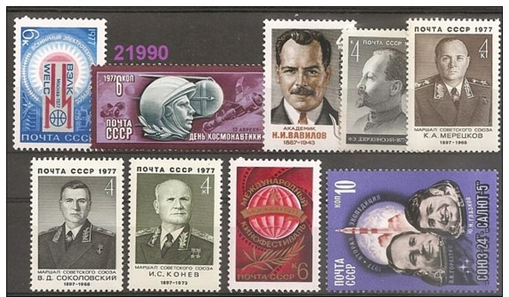1977 - YT 4362-63-64-65-71-72/74-75 ** - VC: 2.55 Eur. - 1923-1991 USSR