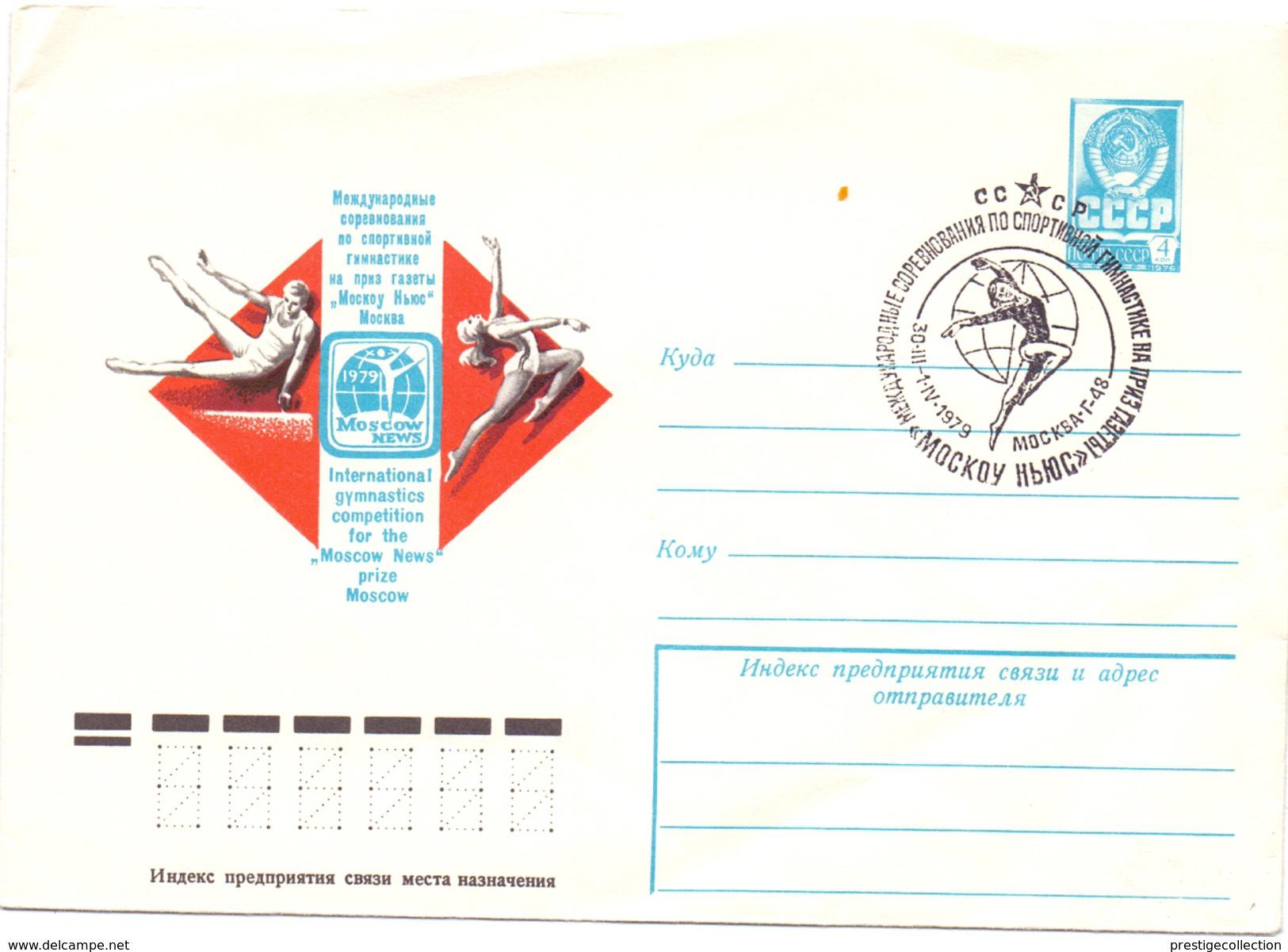 RUSSIA 1979 SPORT  AIR MAIL  (M160216) - Francobolli