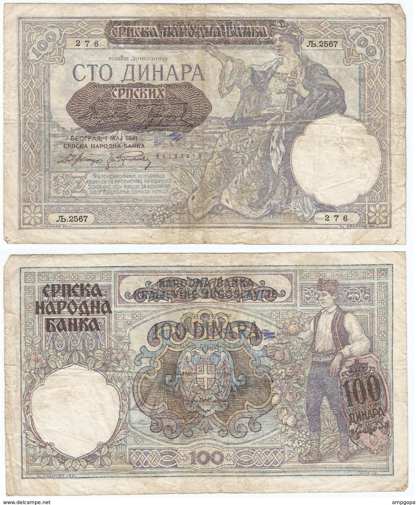 Serbia 100 Dinara 1941 Pick 23 Ref 588 - Serbia