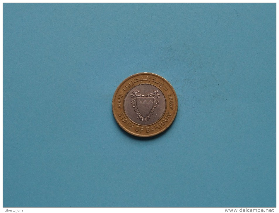 1992 - 100 Fils / KM 20 ( Uncleaned Coin / For Grade, Please See Photo ) !! - Bahreïn