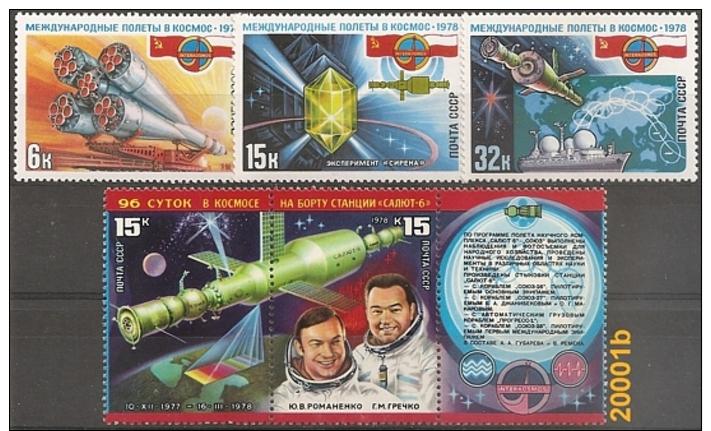 1978 - 4473/77-78-84-85/86-91/92-93-94-96 ** - VC: 7.65 Eur. - 1923-1991 USSR