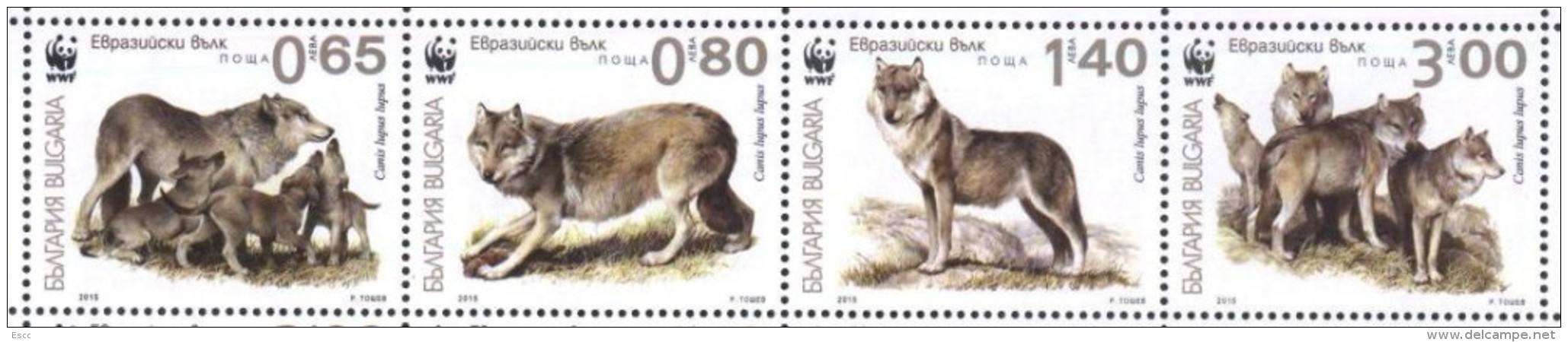 Mint  Stamps Fauna WWF Wolves 2015  From Bulgaria - W.W.F.