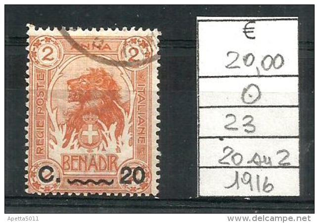1916 SOMALIA  20 Su 2 Usato - Somalia