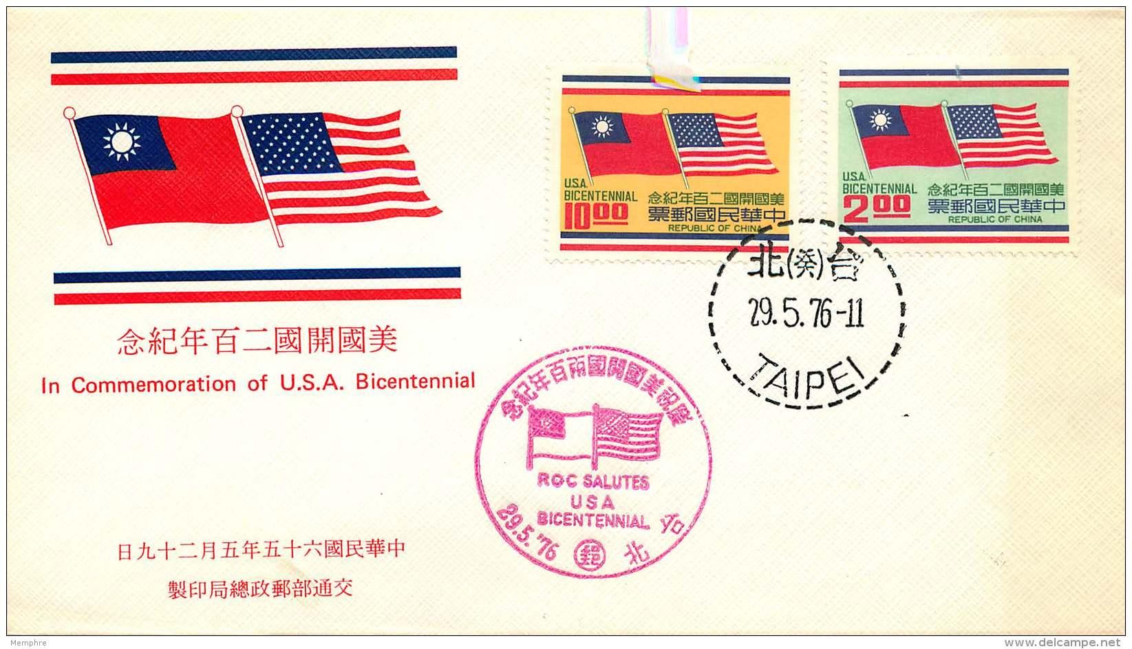 1976  US Bicentennial  Flags  Sc 1995-6 - FDC