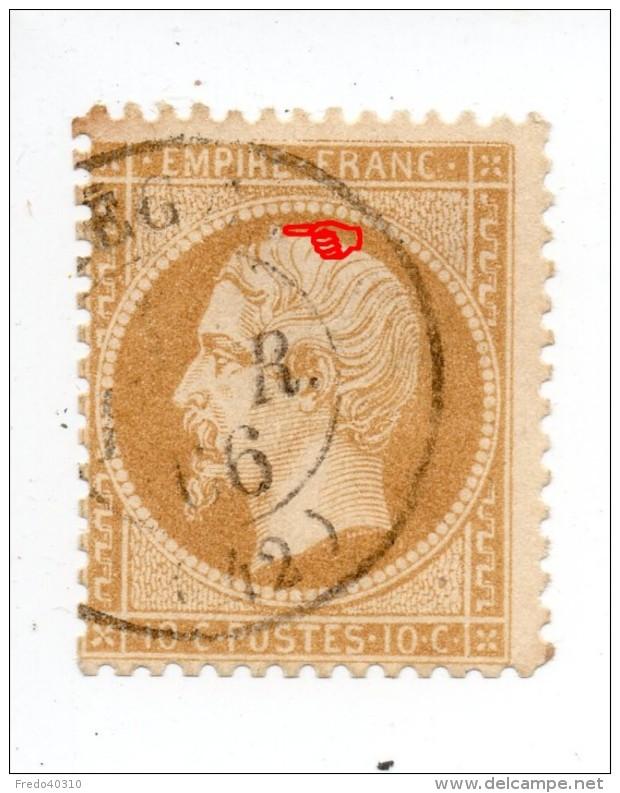 YT 21 Napoléon - Variété Multiples - CAD Loire Atlantique (42 à L'époque) - 1862 Napoleon III