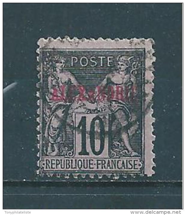 Colonie  Timbre D´Alexandrie  Type Sage  De 1899/1900  N°7  Type I  Oblitéré - Gebraucht