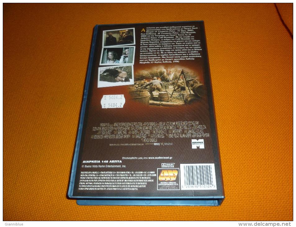 Cold Mountain Jude Law Nicole Kidman - Old Greek Vhs Cassette Video Tape From Greece - Dramma